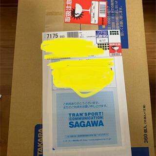デュエルマスターズ(デュエルマスターズ)の初回生産分 デュエルマスターズ 王星伝説超動(12BOX)(Box/デッキ/パック)