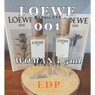 ロエベ(LOEWE)のLOEWE 001 ウーマン オードパルファン 1.5ml (香水(女性用))