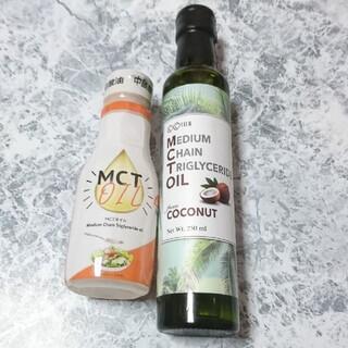 MCTオイル 糖質制限 ダイエット