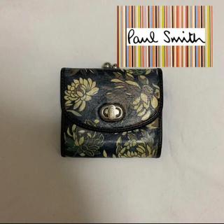 Paul Smith - Paul Smith ☺︎ vintage ☺︎ fumie tanaka