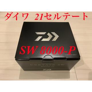 DAIWA - ダイワ  21セルテート SW 8000-P