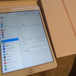 Apple - iPad 第8世代 32GB Wi-Fiモデル ゴールド 新品
