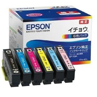 EPSON - 新品EPSON エプソン純正インクカートリッジ イチョウ 6色パック