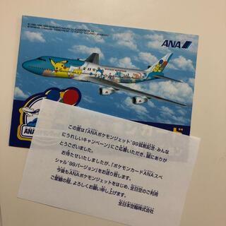 ポケモン(ポケモン)のポケモンカード ANAスペシャル'99バージョン(その他)