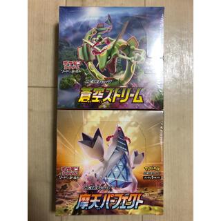 蒼空ストリーム 摩天パーフェクト ポケモンカード(Box/デッキ/パック)