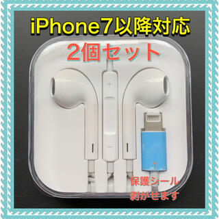 アイフォーン(iPhone)のiPhone イヤホン ライトニング×2個(ヘッドフォン/イヤフォン)