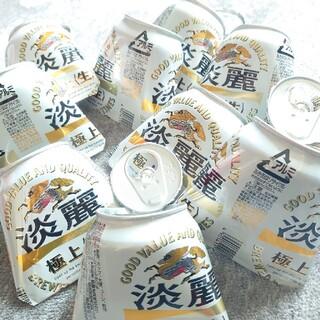 リメ缶バック用空き缶10個♡1個おまけ付♡(プランター)