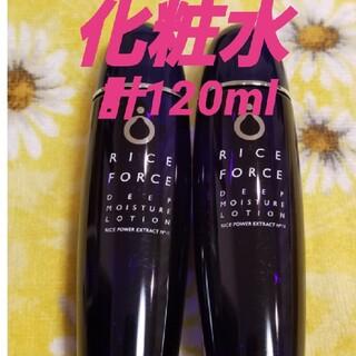 ライスフォース - ライスフォース 化粧水 ハーフサイズ 2本 計120ml