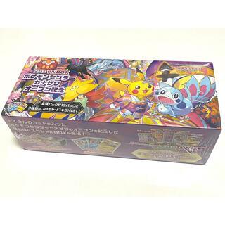 ポケモン(ポケモン)のスペシャルBOX ポケモンセンターカナザワオープン記念  カナザワピカチュウ(Box/デッキ/パック)