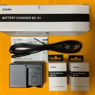 SIGMA - 美品 SIGMA fp fpL 用 バッテリー他、アクセサリー セット です。