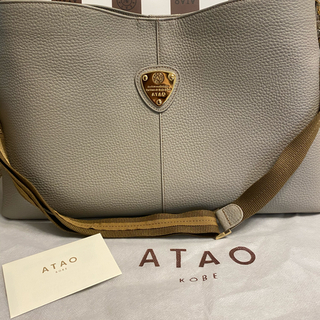 ATAO - ATAO エルビー ライトグレー