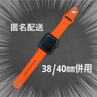 アップルウォッチ シリコンバンド オレンジ Apple Watch 38 40