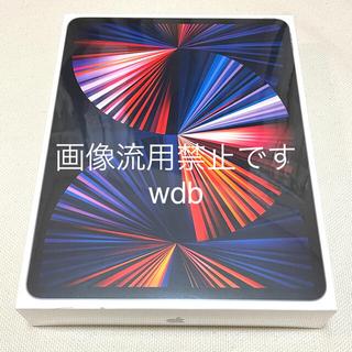 iPad - 2021年 第5世代 iPad Pro 12.9インチ Wi-Fi 128GB