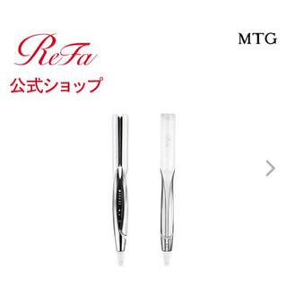 ReFa - リファ【ストレートアイロン】