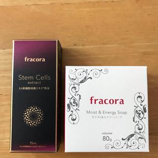 フラコラ - フラコラ ヒト幹細胞培養エキス原液➕モイスト&エナジーソープ