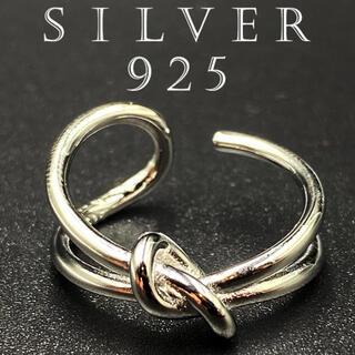 カレッジリング シルバー925 印台 リング 指輪 silver925 74 F