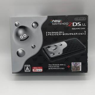 ニンテンドー2DS(ニンテンドー2DS)のNewニンテンドー2DS LL ドラゴンクエスト はぐれメタルエディション(携帯用ゲーム機本体)