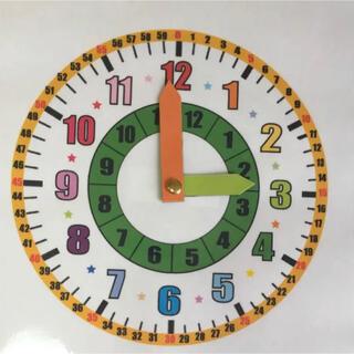 知育時計  B  お勉強時計  ハンドメイド