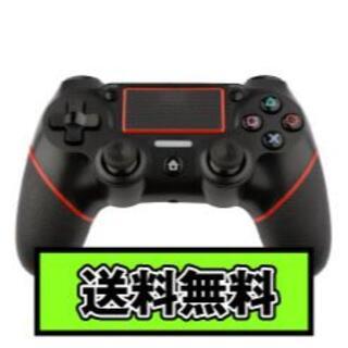 PS4 ワイヤレスコントローラー ブラック&レッド USB付 互換品(その他)