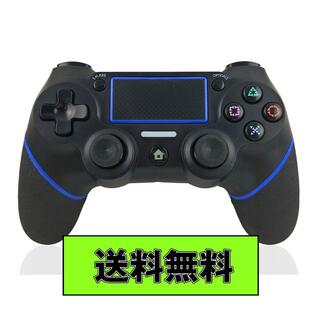 PS4 ワイヤレスコントローラー ブラック&ブルー USB付(その他)