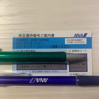 ANA株主優待券1枚セット 有効期限2022年5月31日まで(航空券)