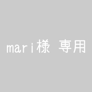 NIKE - mari様 専用ページ