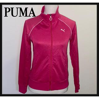 PUMA - 値下げ不可❣️PUMA パーカー ピンク