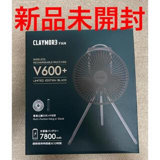 【限定モデル】クレイモア CLAYMORE Fan V600+
