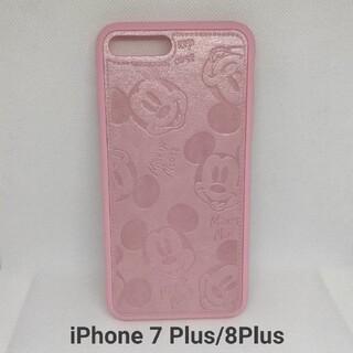 iPhone - 新品未使用可愛いミッキー iPhone7plus/8plus用ケース ピンク