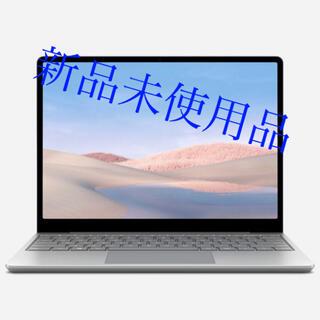 マイクロソフト(Microsoft)のSurface Laptop Go(8GB/ 256GB)プラチナ 12.4型 (ノートPC)