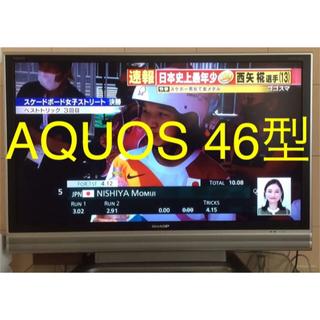 シャープ(SHARP)の46型液晶テレビ AQUOS LC-46ES50(テレビ)