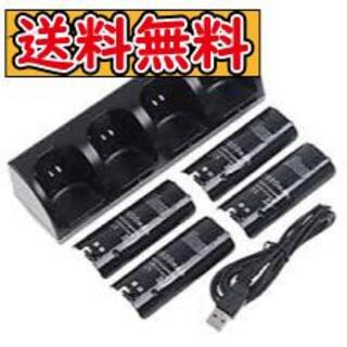 Wii Wii U リモコン用 充電器 2800mAh バッテリー4点 ブラック(その他)