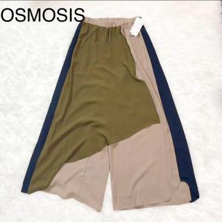 OSMOSIS - 【新品 タグ付】オズモーシス 配色レイヤードギャザーパンツ