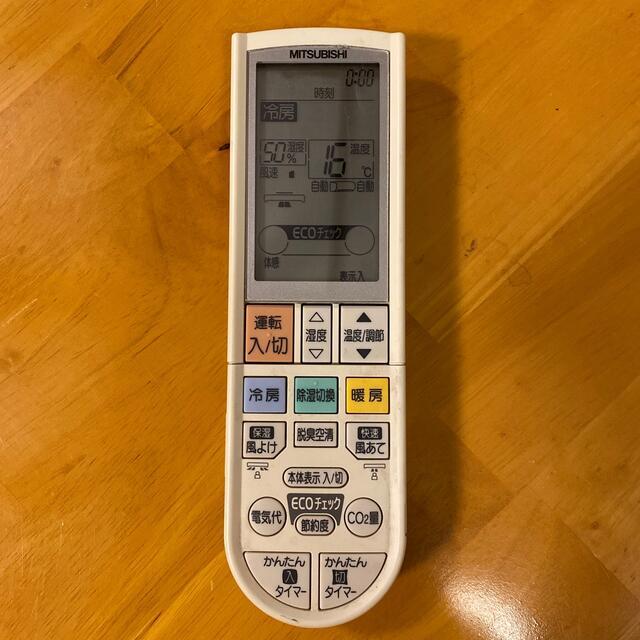 三菱(ミツビシ)のエアコン用リモコン MITSUBISHI     PG092 スマホ/家電/カメラの冷暖房/空調(エアコン)の商品写真