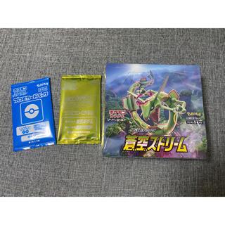 ポケモン(ポケモン)のポケモンカードゲーム 蒼空ストリーム シュリンク付(Box/デッキ/パック)