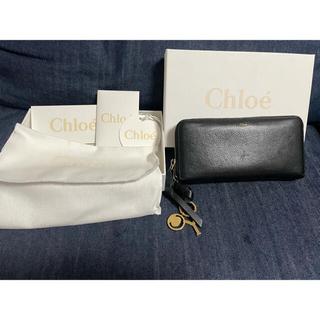 クロエ(Chloe)のクロエ アルファベット長財布(財布)