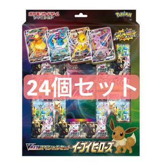 ポケモン(ポケモン)のポケモンカード イーブイヒーローズ VMAXスペシャルセット 24個セット(Box/デッキ/パック)