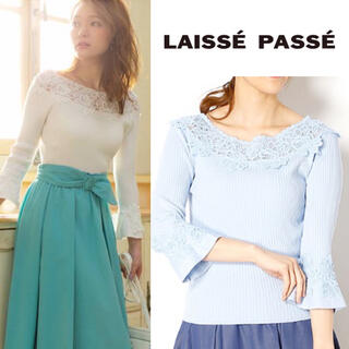 LAISSE PASSE - 【美品】今季 レッセパッセ レースオフショルプルオーバー リランドチュール
