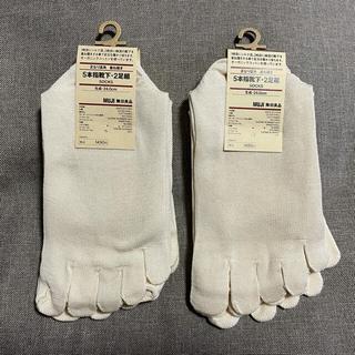 ムジルシリョウヒン(MUJI (無印良品))の【新品未使用】MUJI 足なり直角 重ね履き(シルク/綿) 5本指靴下(ソックス)