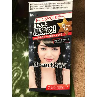 ホーユー(Hoyu)のビューティーン 黒染め 次のカラーで明るくできる!(カラーリング剤)