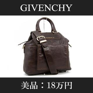 GIVENCHY - 【全額返金保証・送料無料・美品】ジバンシィ・2WAYショルダーバッグ(A671)