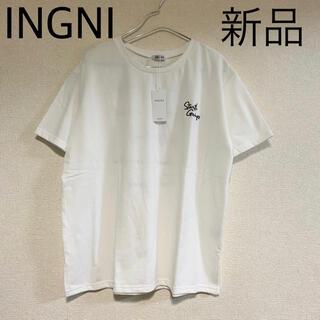 イング(INGNI)の新品未使用✰イング✰INGNI✰ロゴ白✰トップス✰Tシャツ✰(Tシャツ(半袖/袖なし))