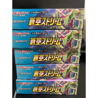 ポケモン(ポケモン)の蒼空ストリーム 5ボックス シュリンク付(Box/デッキ/パック)