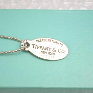 Tiffany & Co. - 大セール!【大人気】ティファニー リターントゥティファニーオーバルタグネックレス
