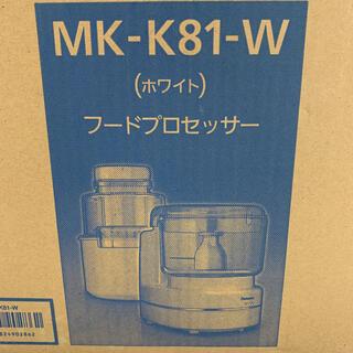 パナソニック(Panasonic)のMK-K81-W フードプロセッサー(フードプロセッサー)