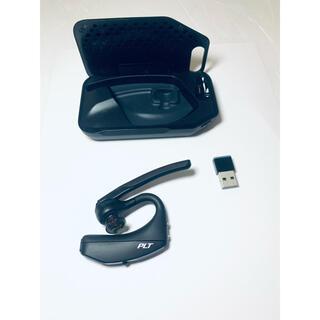 プラントロニクス Voyager  5200 ワイヤレスヘッドセットシステム