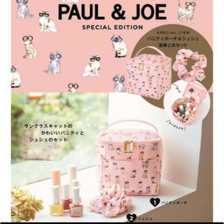PAUL & JOE - ⚠️値下げ不可 Paul & JOE