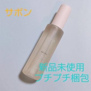 shiro - shiro香水