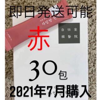 自任堂 空肥丸 コンビファン 赤 30包 説明書コピー付き(ダイエット食品)