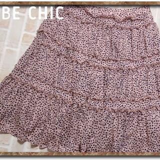 TO BE CHIC - トゥービーシック プリントスカート ピンク